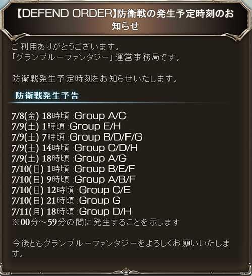 2016-07-07-(2).jpg