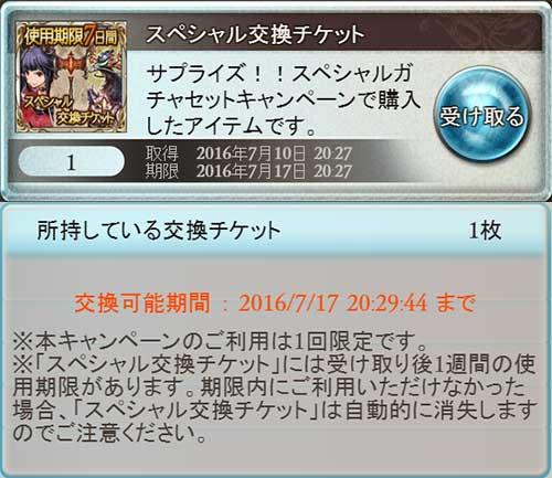 2016-07-10-(4).jpg