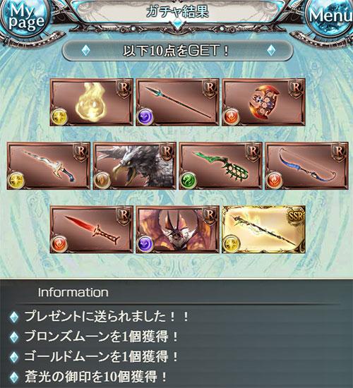 2016-07-16-(1).jpg
