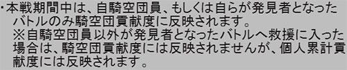 2016-07-26-(4).jpg