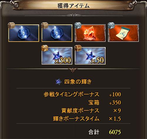 2016-08-09-(1).jpg