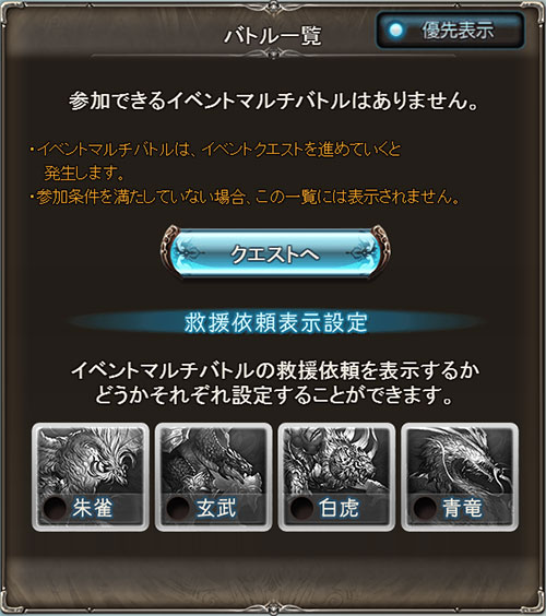 2016-08-09-(6).jpg