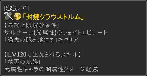 2016-08-18-(2).jpg