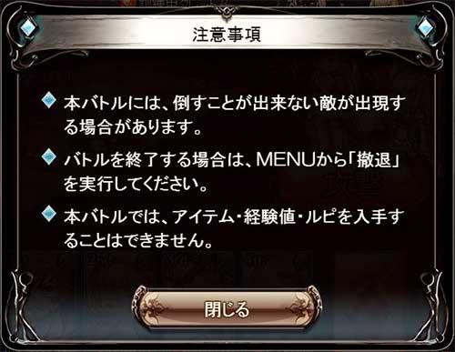 2016-09-07-(6).jpg
