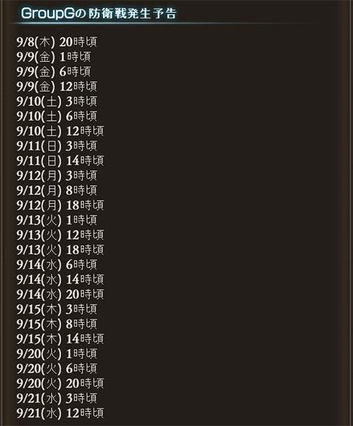 2016-09-08-(8).jpg