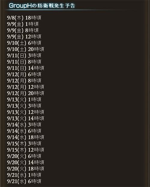 2016-09-08-(9).jpg