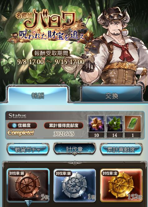 2016-09-08.jpg