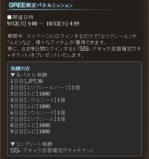 2016-09-12-(8).jpg