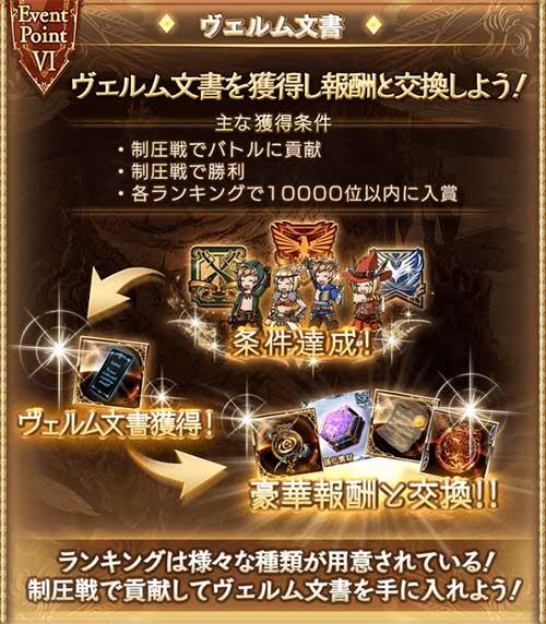 2016-09-13-(10).jpg