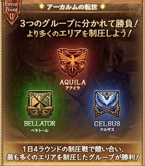 2016-09-13-(12).jpg