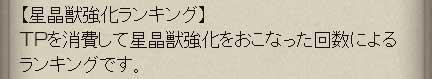 2016-09-16-(5).jpg