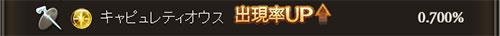 2016-09-30-(16).jpg