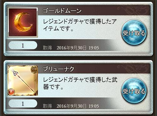 2016-09-30-(22).jpg