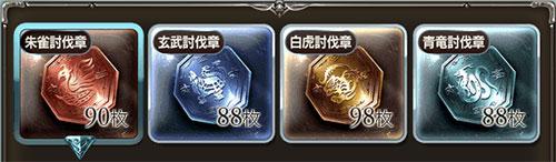 2016-10-11.jpg