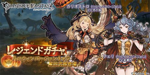 2016-10-20-(2).jpg