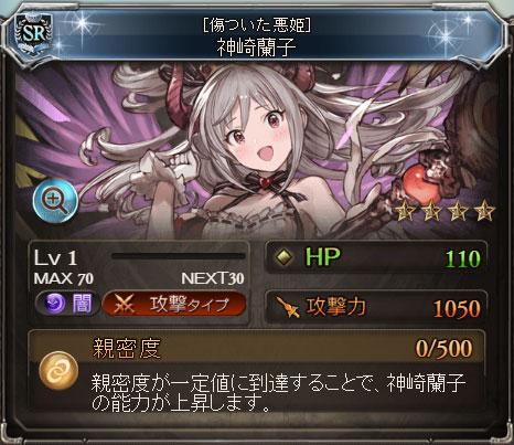 2016-10-21-(8).jpg