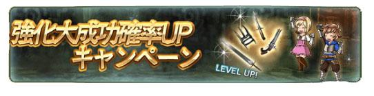 2016-05-14 (16)