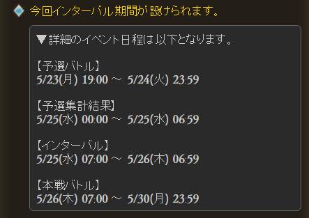 2016-05-21 (1)