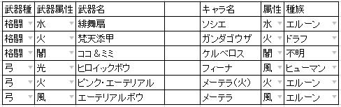 2016-06-12 (2)