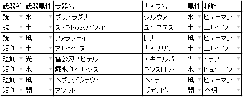 2016-06-12 (3)