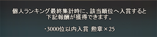 2016-09-28 (2)