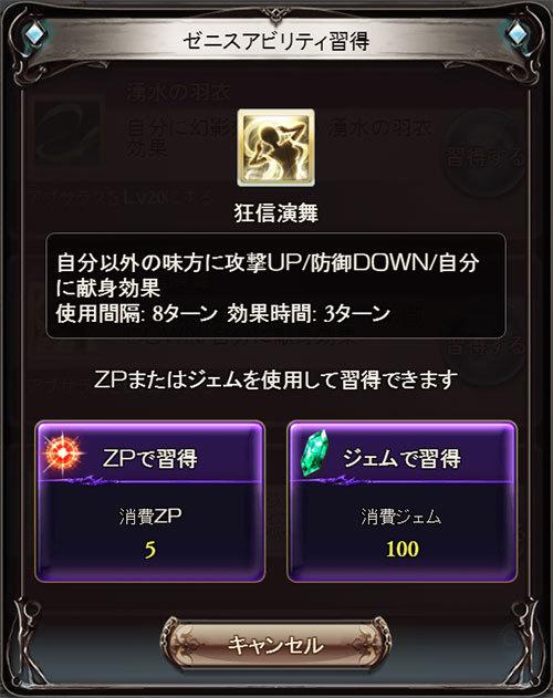 2017-01-25-(16).jpg