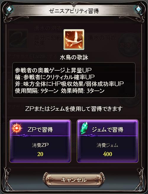 2017-01-25-(17).jpg