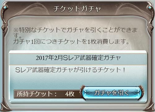 2017-02-11-(1).jpg