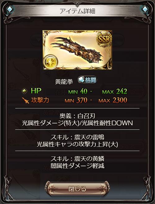 2017-04-11-(1).jpg
