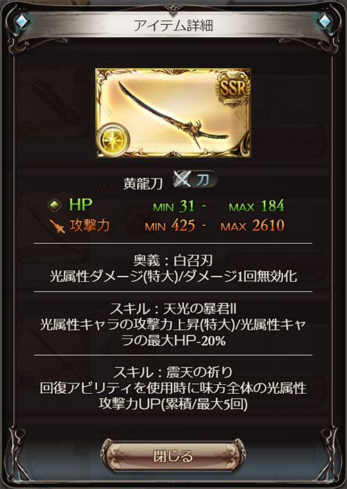 2017-04-11-(2).jpg