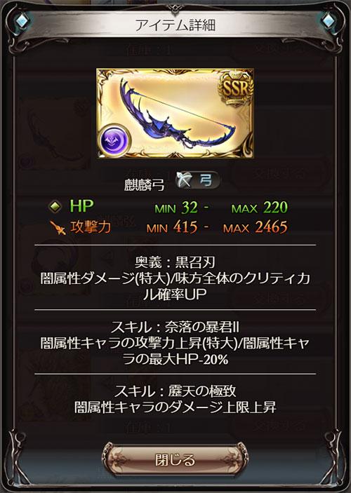 2017-04-11-(4).jpg