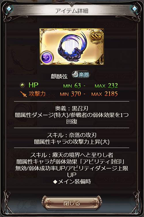 2017-04-11-(5).jpg