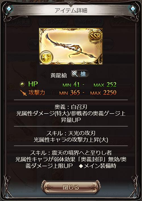 2017-04-11.jpg
