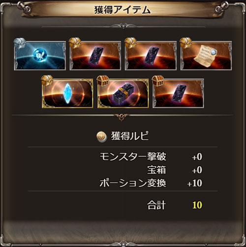 2017-04-12-(10).jpg