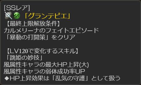 2017-04-21-(10).jpg