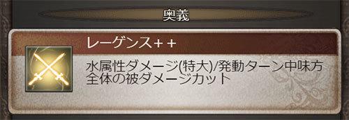 2017-04-30-(31).jpg