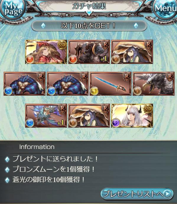 2017-12-04-(10).jpg