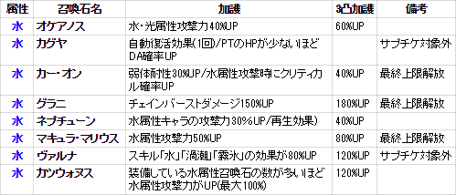 2017-02-03 (10)