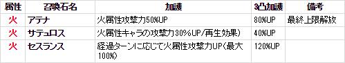 2017-04-10 (18)