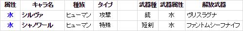 2017-04-10 (19)