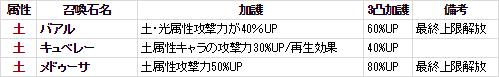 2017-04-10 (22)