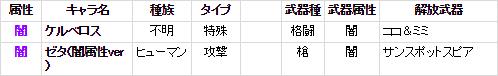 2017-04-10 (27)